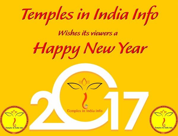 Temples in india info 2017 Wishes
