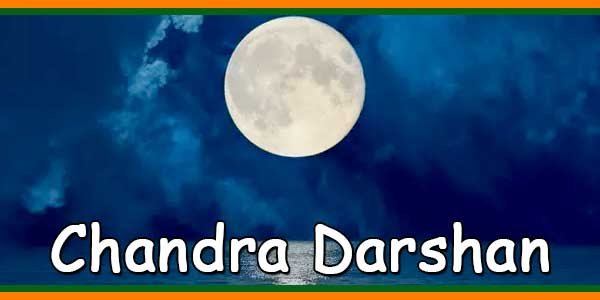 Chandra Darshan