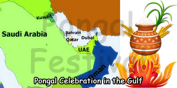 Pongal Celebration in the Gulf