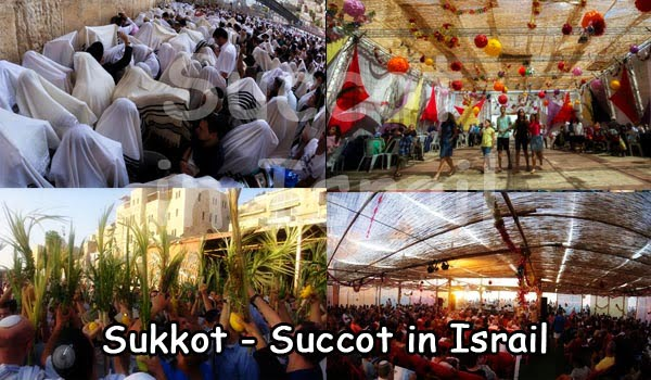 Sukkot or Succot in Israil
