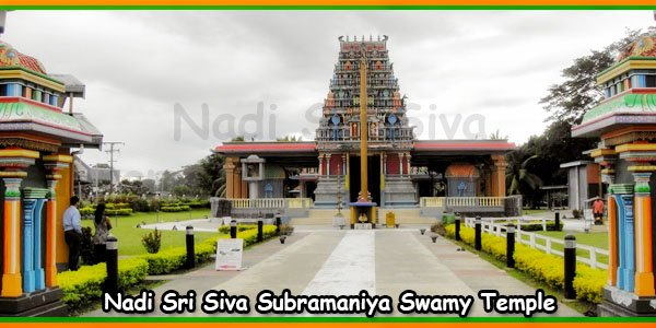 Nadi Sri Siva Subramaniya Swamy Temple