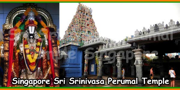 Singapore Sri Srinivasa Perumal Temple