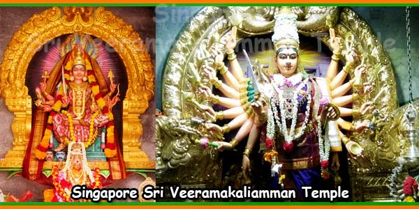 Singapore Sri Veeramakaliamman Temple