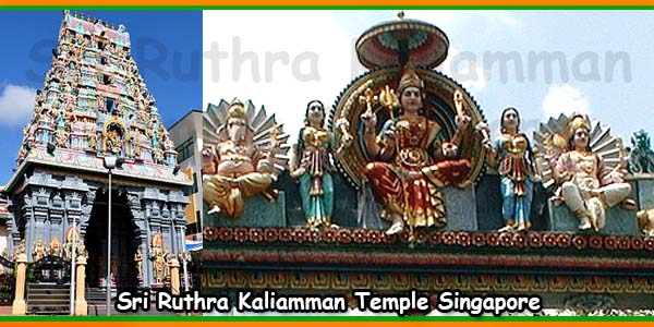 Sri Ruthra Kaliamman Temple Singapore