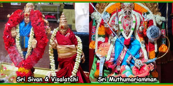 Sri Sivan and Visalatchi-Sri Muthumariamman