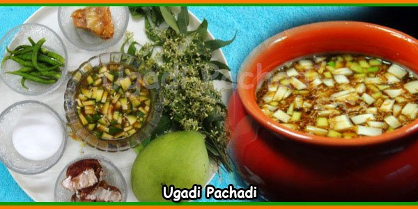 Image result for ugadi 2019