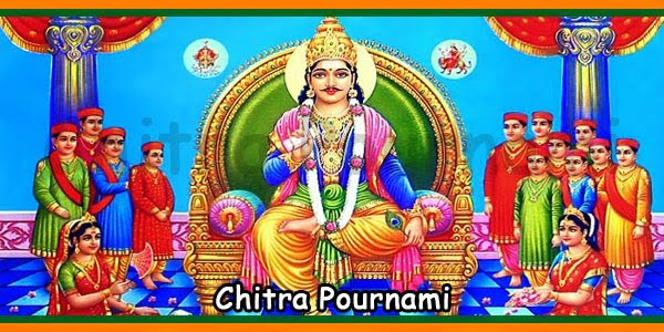Image result for chitra pournami