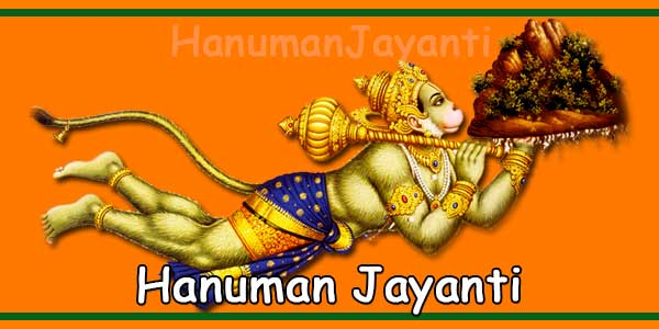 Hanuman Jayanti Pooja Dates And Puja Timings From 2018 to