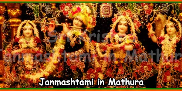 Janmashtami in Mathura