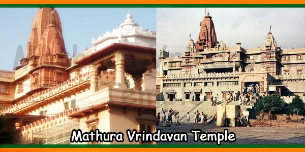 Mathura Vrindavan Temple