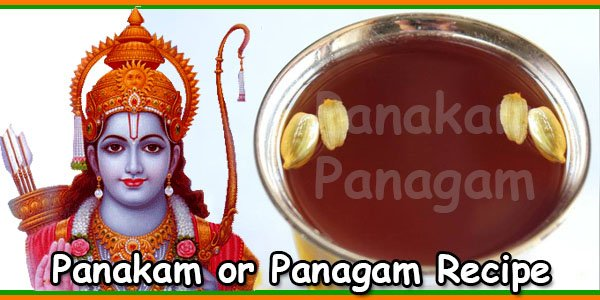Panakam or Panagam Recipe