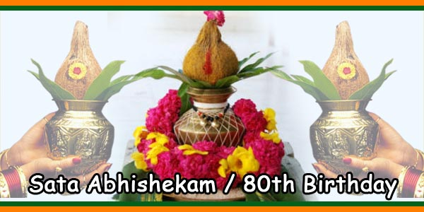 Sata Abhishekam - 80th Birthday