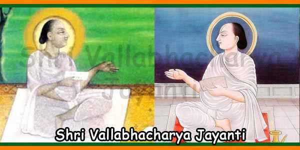 Shri Vallabhacharya Jayanti