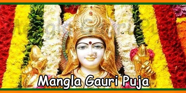 2019 Mangala Gauri Vrat Pooja Time And Puja Date – Temples