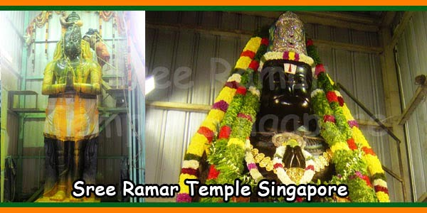 Singapore Sree Ramar Temple
