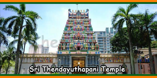 Sri Thendayuthapani Temple Singapore