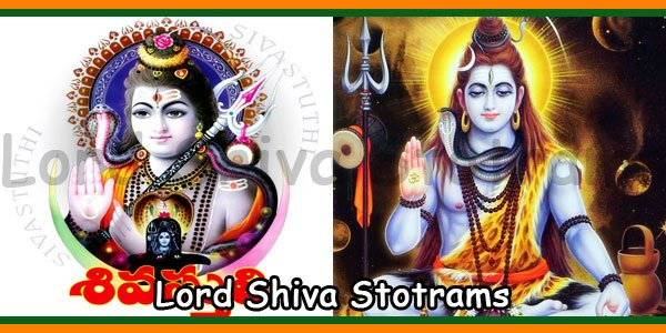 List of Lord Shiva Stotrams in English, Telugu, Tamil