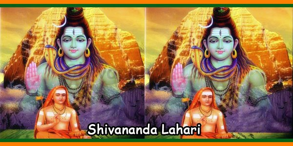 Shivananda Lahari in Kannada and English With Meaning