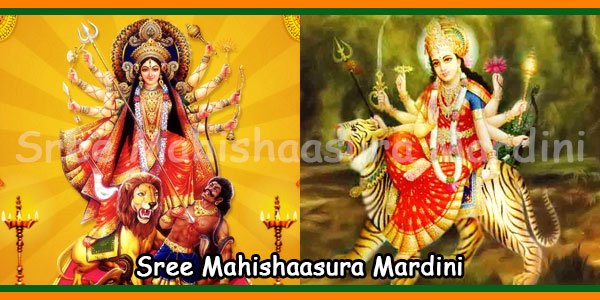 Sree Mahishaasura Mardini Stotram Lyrics in Hindi and