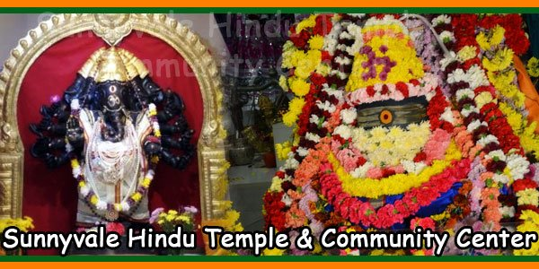 Sunnyvale Hindu Temple & Community Center Timings, 2017 Calendar