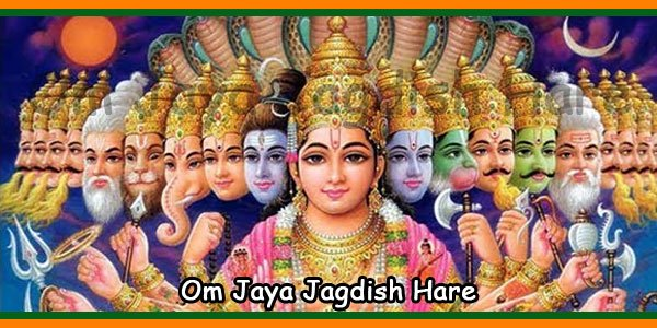 Om Jai Jagdish Hare Slokam Lyrics in Bengali and English
