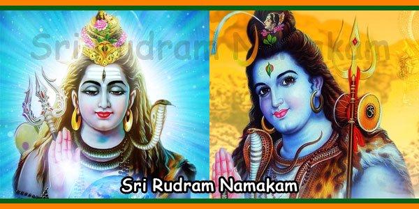 Sri Rudram Namakam