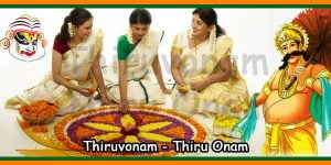 Thiruvonam - Thiru Onam