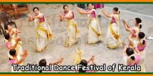 Traditional Dance Festival of Kerala