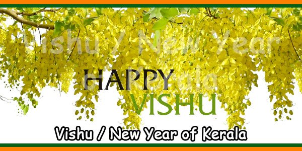 Vishu New Year of Kerala