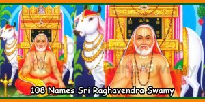 108 Names Sri Raghavendra Swamy