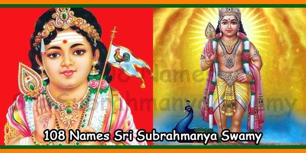 108 Names Sri Subrahmanya Swamy