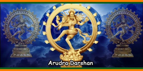 Image result for Significance of Arudra Darshan 2018
