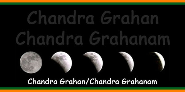 Chandra Grahan-Chandra Grahanam