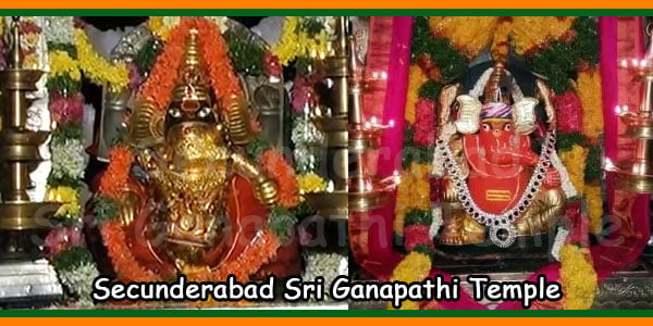 Secunderabad Sri Ganapathi Temple