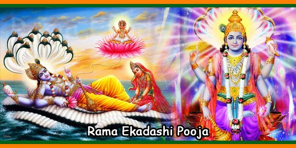2018 Rama Ekadashi Pooja Date And Puja Timings – Temples In India