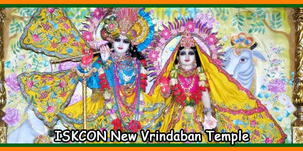 ISKCON New Vrindaban Temple