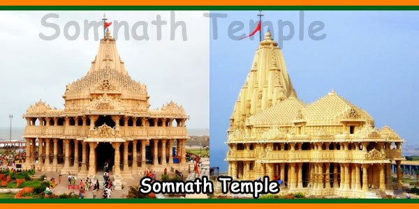 Jay Somnath Sound And Light Show Timings