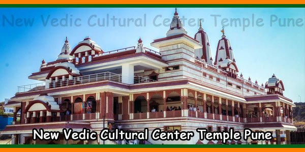 New Vedic Cultural Center Temple Pune