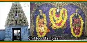 Chittoor Temples
