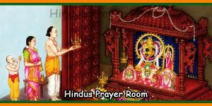 Hindus Prayer Room