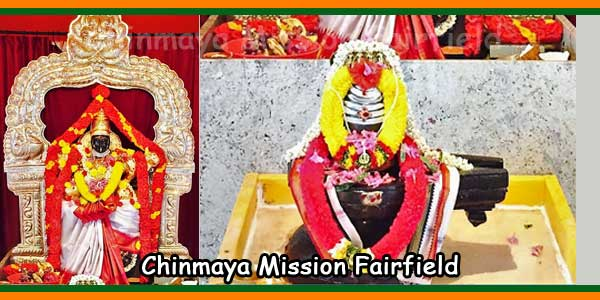 Chinmaya Mission Fairfield