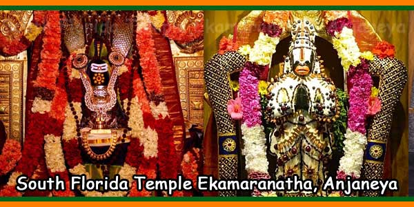 South Florida Temple Ekamaranatha, Anjaneya