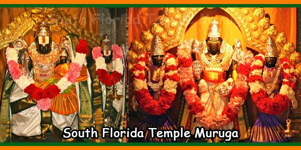 South Florida Temple Muruga