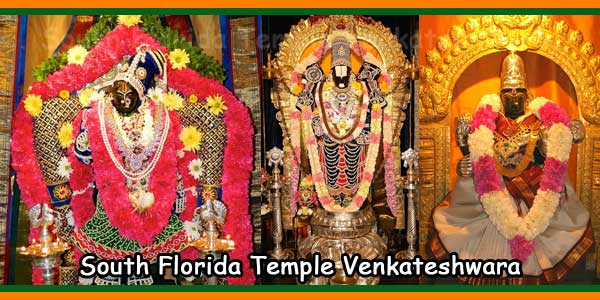 South Florida Temple Venkateshwara