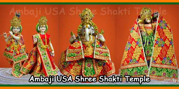 Ambaji USA Shree Shakti Temple