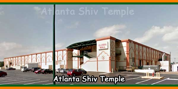 Atlanta Shiv Temple