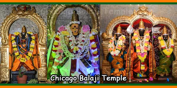 Chicago Balaji Temple