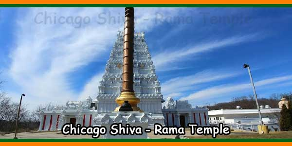Chicago Shiva - Rama Temple