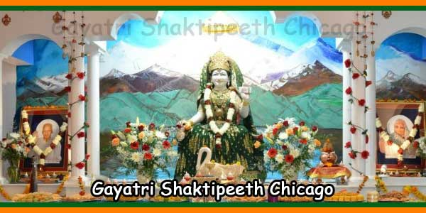 Gayatri Shaktipeeth Chicago