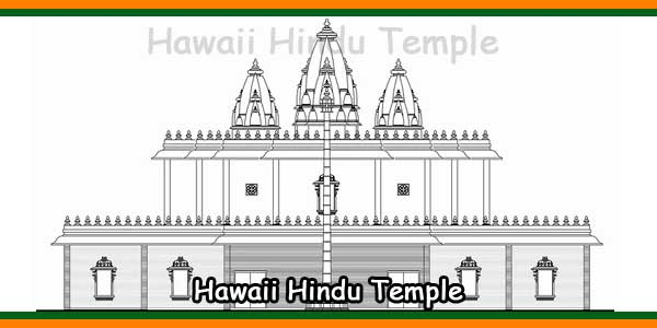Hawaii Hindu Temple